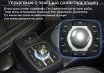 Навигатор Carmani для Renault Koleos